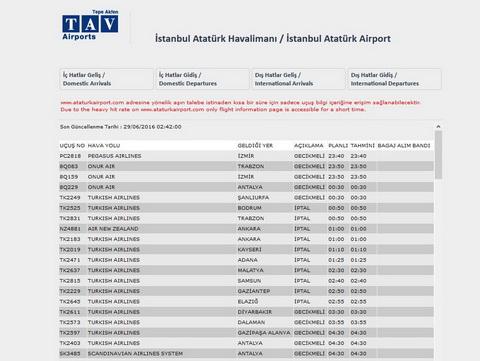 トルコの国際空港で爆発
