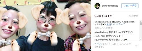 篠田麻里子、能年玲奈、渡辺えりが3ショット写真を公開