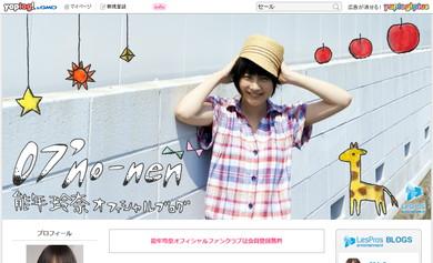 07' nounen 能年玲奈オフィシャルブログ
