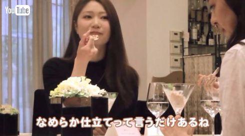 パピコ ドッキリ 坂井シェフ