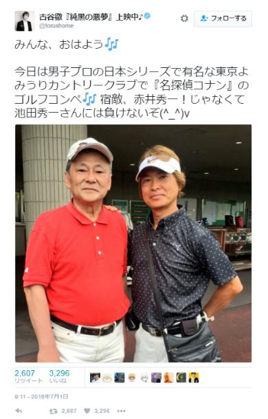 古谷徹さんと池田秀一さん