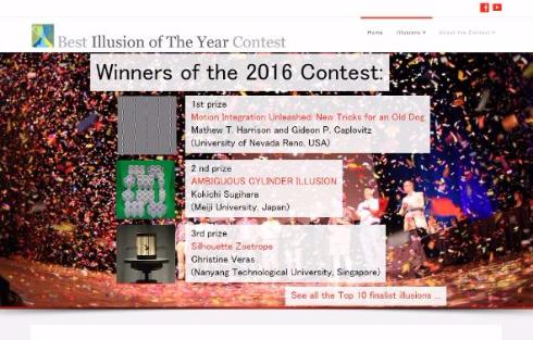錯視 筒 Best Illusion of the Year Contest 2016