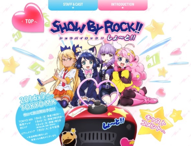7月から「SHOWBYROCK!!しょ〜と!!」が放送中(公式サイトより)