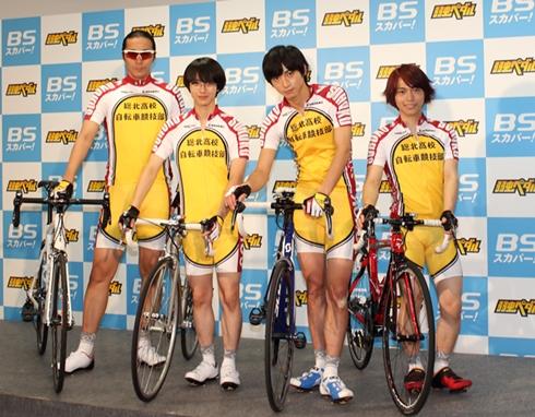 「弱虫ペダル」製作会見の郷本直也さん、小越勇輝さん、木村達成さん、深澤大河さん