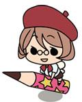 作者ちゃん