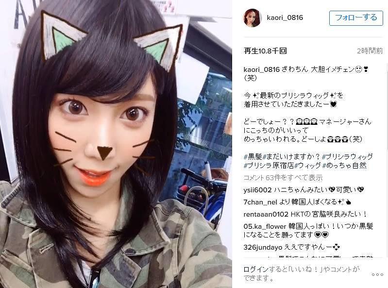 ざわちん instagram