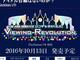 「アイドルマスター シンデレラガールズ」PSVRで配信決定! ジャンルは「VRアイドルライブ」