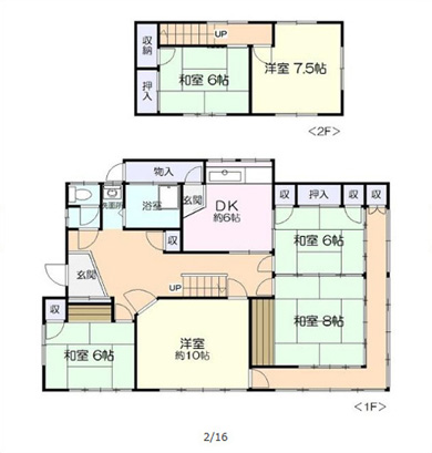 伽椰子ハウス