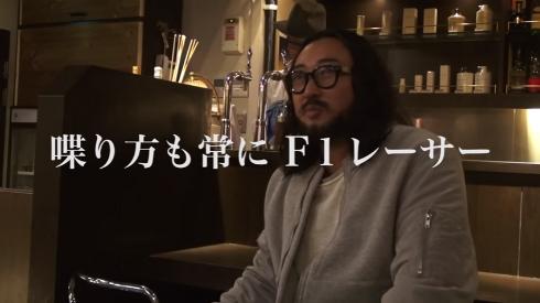 秋山さん演じる俳優・桐乃祐