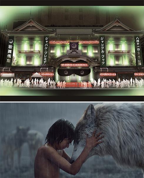 「ジャングル・ブック」 ジャパンプレミア 歌舞伎座外観イメージ