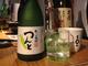 3240円で時間無制限飲み放題の神店が新宿に ビール、日本酒、果実酒、焼酎、カクテル作りたい放題 「梅干し」「ミニトマト」「ライム」などトッピングも全て無料