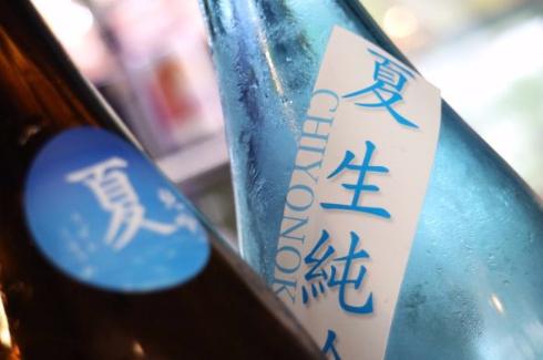 SHINJUKU SAKE FESTIVAL 2016 新宿 はしご酒