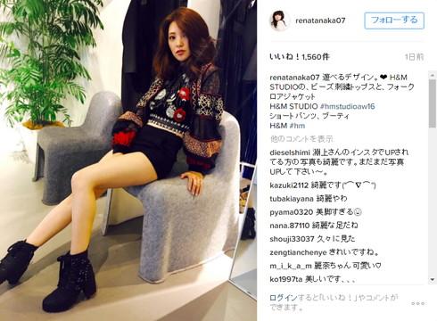 田中麗奈さんの美脚に「美脚すぎる」「綺麗なおみ足」「可愛くてスタイル抜群」といった声が