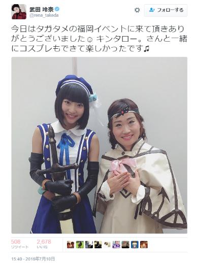 武田玲奈さんとキンタロー。さん