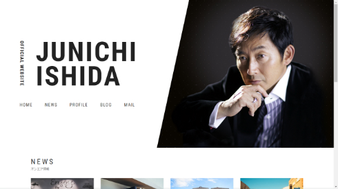 石田純一さんのオフィシャルサイト