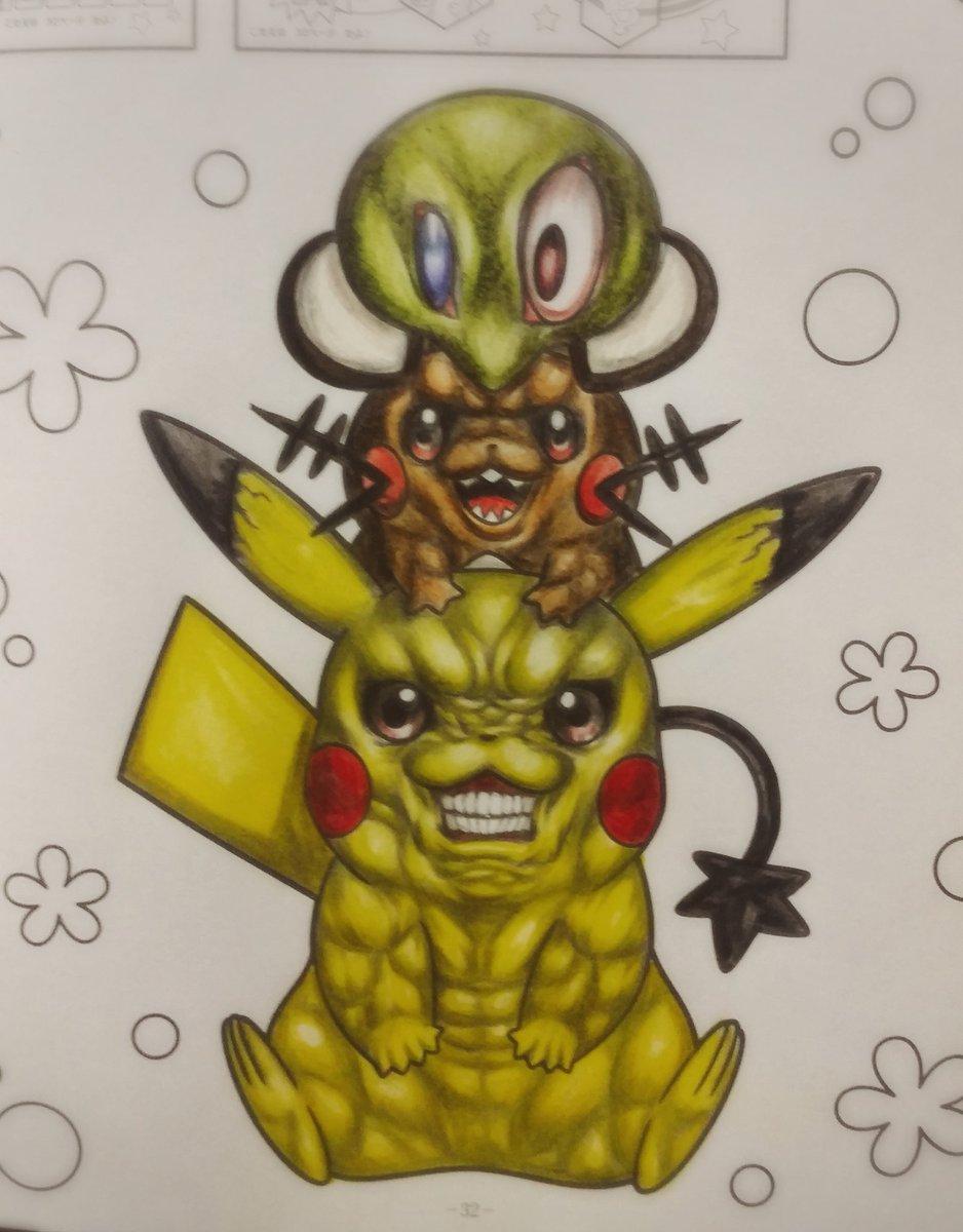 """肉食獣っぽい """"本気ぬりえ""""ポケモンの見た目が凶悪すぎて伝説ポケモン"""