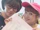 元モー娘・新垣里沙、婚姻届を提出 小谷嘉一と笑顔で2ショット