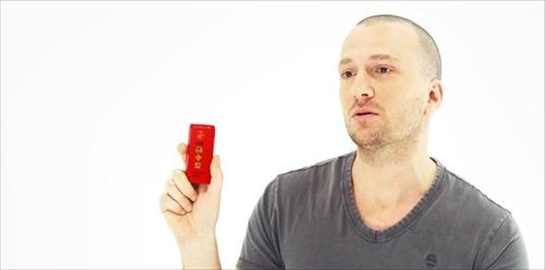 養命酒 モバイルバッテリーキャンペーン