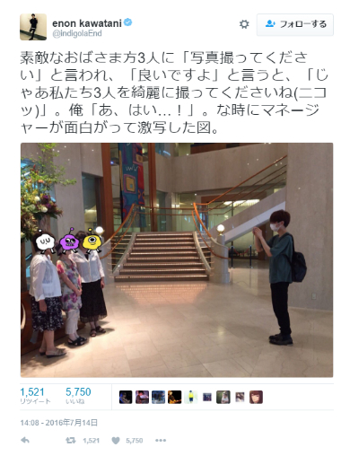 川谷絵音さんのTwitter