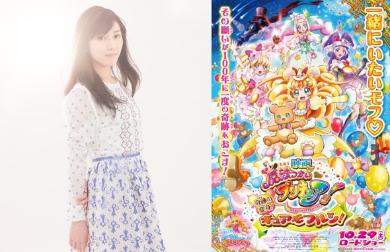 テーマソング「正しい魔法の使い方」を歌う渡辺麻友さんと劇場版ポスター