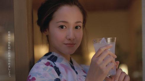 ほろよい「horoyoi erika in summer」篇 沢尻エリカ 浴衣 アップ