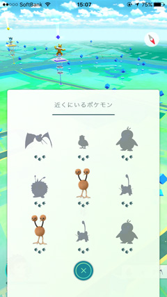 ポケモンGOプレイ画面