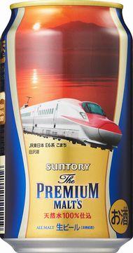 幹線デザイン缶アソートセット