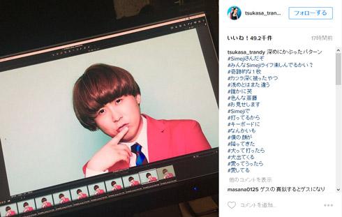 トレンディエンジェル 斎藤司 Instagram カツラ