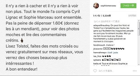 Instagramでパパラッチに反撃するソフィー・マルソー