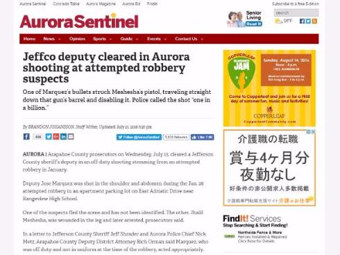 銃口 10億に1発 Aurora Sentinel
