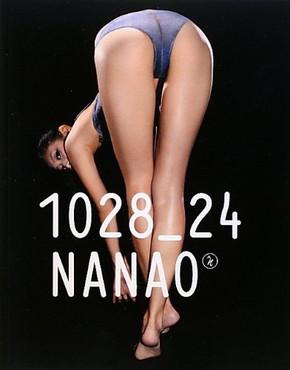「1028_24 NANAO 菜々緒 超絶美脚写真集」