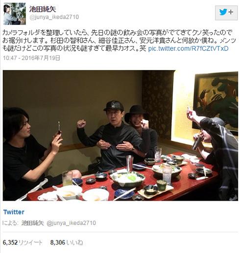 池田純矢さん、杉田智和さん、安元洋貴さん、細谷佳正さんの「謎の飲み会」