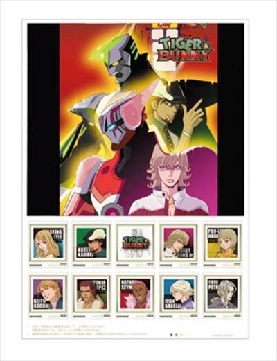 TIGER & BUNNY オリジナルフレーム切手セット
