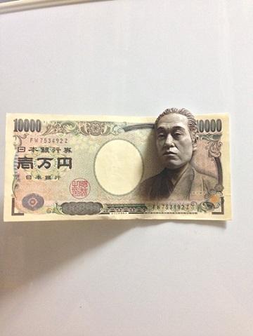 一万円札専用マグネット