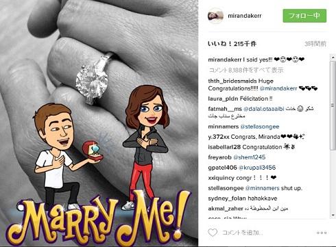 婚約を発表したミランダ・カー