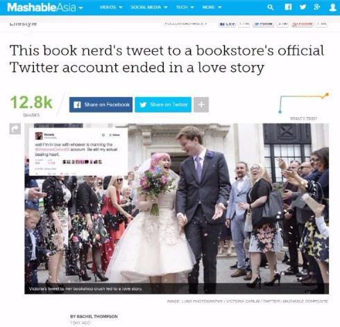 公式Twitter 中の人 結婚 本屋