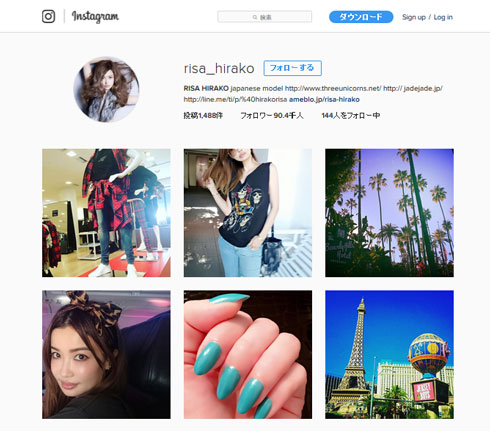 平子理沙 Instagram