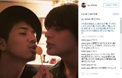 城田優 Instagram 和田正人