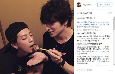 城田優 Instagram 三浦翔平