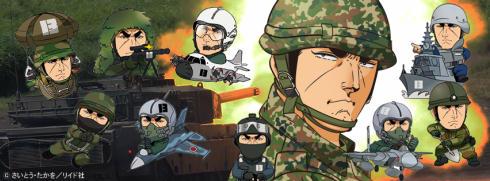 ゴルゴ13がブルーインパルス隊員に! ゴルゴ×自衛隊のコラボグッズ続々登場