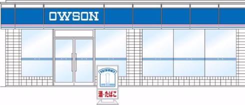 OWSON 仙台市 ジョジョの奇妙な冒険 ローソン