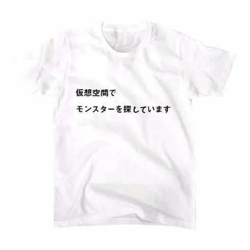 suzuriでモンスターを探しているTシャツ販売