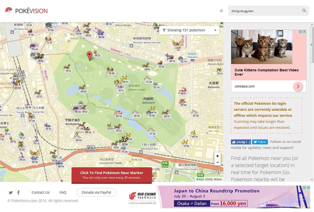 ポケモンの出現位置が分かる便利サイト「pokevision」が公開に