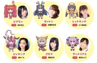 「怪獣娘(かいじゅうがーるず) 〜ウルトラ怪獣擬人化計画」追加キャスト陣