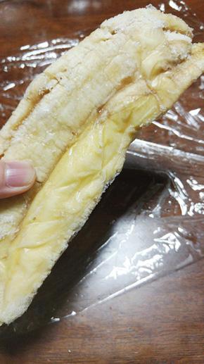 薄べったいバナナ