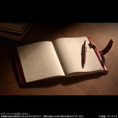 シャア専用手帳
