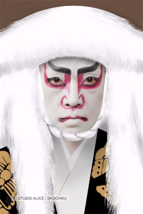 歌舞伎 隈取化粧体験 スタジオアリス 連獅子
