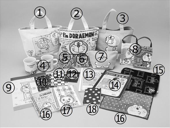 I'm Doraemonシリーズ