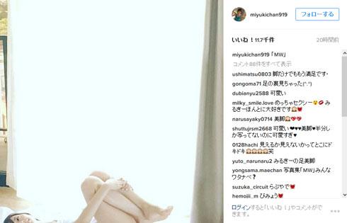 渡辺美優紀 みるきー Instagram 美脚