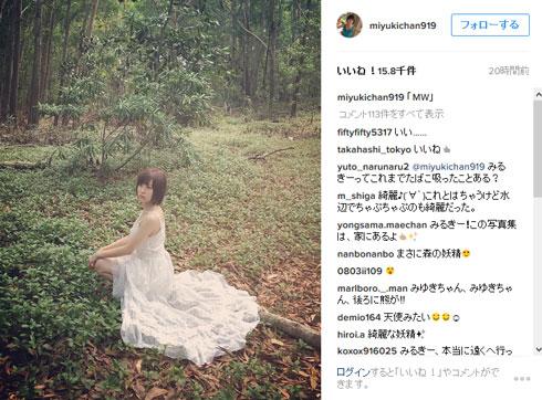 渡辺美優紀 みるきー Instagram 森で